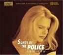Kevyn Lettau / Songs Of The Police 輸入盤