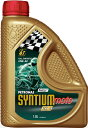 PETRONAS ペトロナス 4サイクルオイル SYNTIUM MOTO シンティアム モト RS4