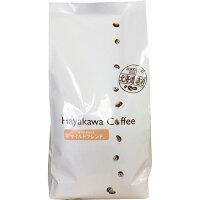 Hayakawa Coffee(ハヤカワコーヒー) 北海道焙煎 マイルドブレンド 500g