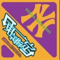東京New[YO!!]rk./CDシングル(12cm)/TKS-002