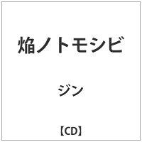 焔ノトモシビ/CDシングル(12cm)/NSRC-0012