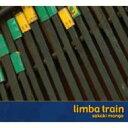 Limba Train アルバム YKBN-2