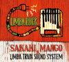 LIMBA ROCK/CD/YKBN-003