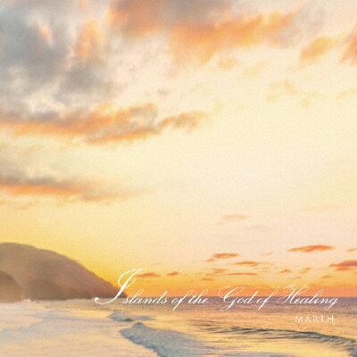 癒しの神のすむところ Instrumental シングル COMA-1031