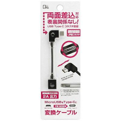 QTJ/クオリティトラストジャパン 充電通信変換ケーブルL ブラック QTC061BK