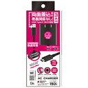 クオリティトラストジャパン USB Type-C AC充電器 QTC-020BK