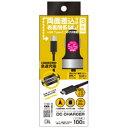 クオリティトラストジャパン DC - USB充電器 QTC-030BK