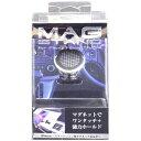 クオリティトラストジャパン iPhone/スマートフォン対応 マグネットカースタンド ブラック QS-141BK