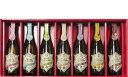 姫梅酒/ひめうめしゅ/7FLAVOR SET/セブンフレーバセット 100ml×7本 専用化粧