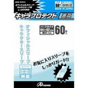 アンサー キャラプロテクト ミニ クリア ANS-TC013(60枚入)
