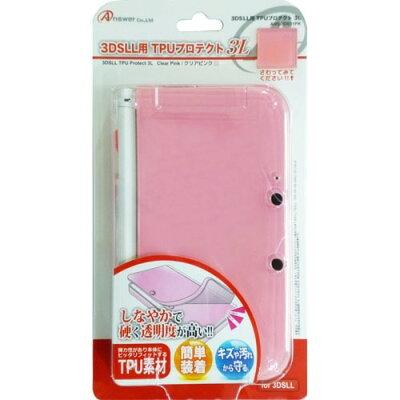 3DS LL用 TPUプロテクト 3L クリアピンク ANS-3D031PK(1コ入)