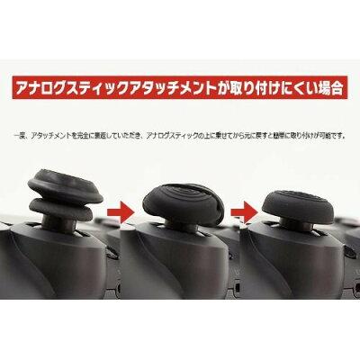 アンサー PS4用 プレイアップボタンセット ブラック ANS-PF010BK(1コ入)