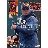(DVD)FRONTLINE/フロントライン The JUN IDENTITY/ジュン アイデンティティー 庄司潤