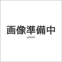 深山 miyama. perito-ペリート- ソーサー 白磁