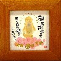 御木幽石《福寿海無量/チェリー》ほほえみ-14(ミニフレーム付きポスター)