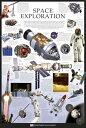 ポスター Space Exploration - Dorling 宇宙船 PPS-103 インテリアグッズ POSTER 通販 ベルコモン