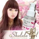 シャララガールトリートメントオイル ヘアオイル ピーチの香り