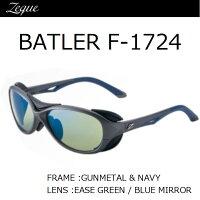 ZEAL ジール BATLER F-1724 510