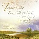 森岡薫II・チャイコフスキー:ピアノ協奏曲第1番/CD/YZBL-1045