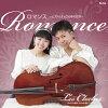 ロマンス~ピアノとチェロの夢の世界/CD/YZBL-1048