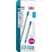 リンクスプロダクツ [3DSソフト]エクストラタッチペンD3 ブルー