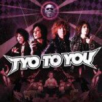 TYO TO YOU/CD/BMP-2006