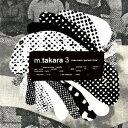 ソブレ・トバス・エ・コルケ・コイサ/CD/CTLR-0008