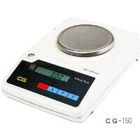 新光電子 CG-150 高精度電子天びん CG150