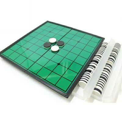 マグネットリバーシ マグネットオセロ オセロゲーム 折りたたみ式 リバーシ オセロ