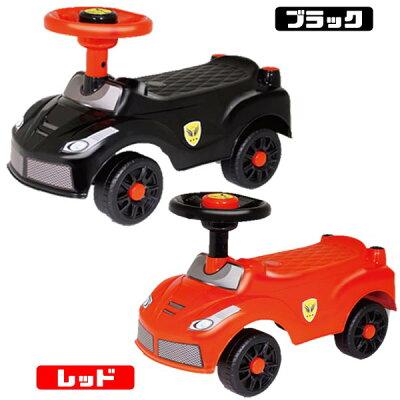 キッズライドオンカー レッドブラック 子供 ベビー 車 乗り物 足けり クラクション付き