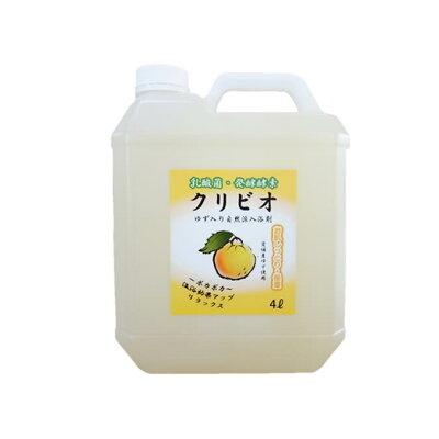 クリビオ入浴剤 ゆずタイプ 肌に優しい乳酸菌酵素の入浴剤4L4000ml