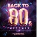 バック・トゥ・80's・パーティ・ミックス・ノンストップ・ライブ・ミックスド・バイ・DJ ケンボー/CD/IMWCD-1028