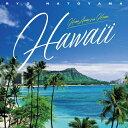 "Home Away from Home,""HAWAI'I""/CD/XQEB-1022"