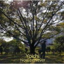 Now or Never/CD/SAGAMI-5006