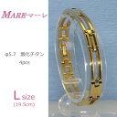 mareマーレ 酸化チタン 付ブレスレット gold/ip ミラー     h9246-