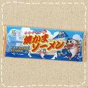 ケイ・エスカンパニィー 焼かまソーメン 9g