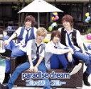 paradise dream(通常盤E)/CDシングル(12cm)/TCML-0006