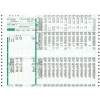 賃金台帳 (BP1006-000)