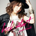 kick start/CD/XQMJ-1001