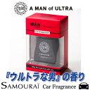 芳香剤 消臭剤 A MAN of ULTRA サムライ トヨタ86 コラボ 3Minutes SAM