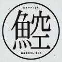 INVADER-LOVE/CD/TRSD-0004