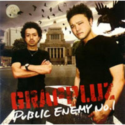 PUBLIC ENEMY NO.1/CD/BBCG-001