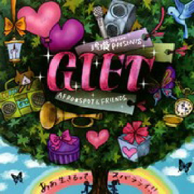 GIFT 玲瓏PRESENTS-AFROSPOT&FRIENDS/CD/QDCD-002