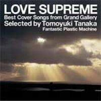 LOVE SUPREME -Best Cover Songs from Grand Gallery-/CD/GRGA-0080