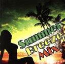 SUMMER BREEZE MIX/CD/GICB-54