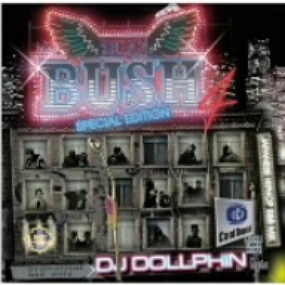THE BUSH JAPANESE MIX/CD/BCCD-04