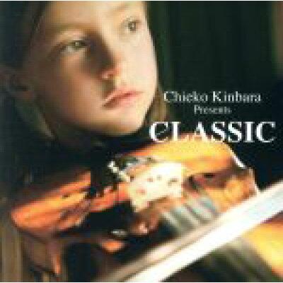 Chieko Kinbara Presents Classic/CD/GRGAL-0002
