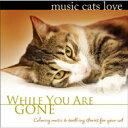 猫のための音楽・ミュージック・キャッツ・ラブ/あなたがいないときのために/CD/ECOS-2002