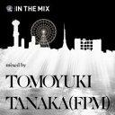 渚音楽祭 presents IN THE MIX/CD/SLWK-007
