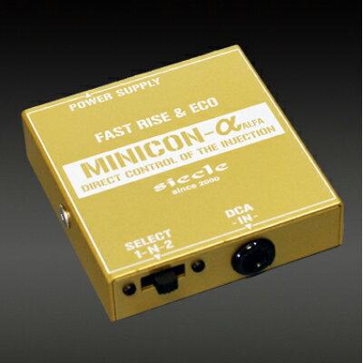 siecle MINICONα ミニコンα エスクァイア ZWR80G 2ZR-FXE 14.10~